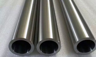 Nickel and its alloy