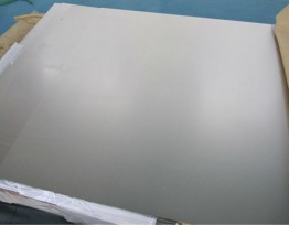 Zirconium plates and sheets